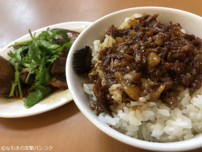 中山國小駅近くの超絶美味しい魯肉飯「黄記魯肉飯」! | なもきの突撃 ...